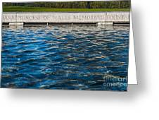 The Memorial Fountain Greeting Card