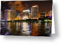 The Miami Guardian Greeting Card