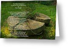 The Mills Of Corporate - Poem And Image Greeting Card