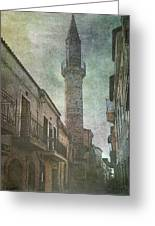 The Minaret Greeting Card