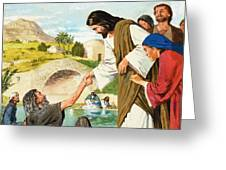 The Miracles Of Jesus  Making The Lame Man Walk Greeting Card