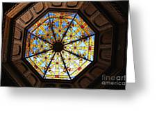 The Mission Inn Looking Up Greeting Card