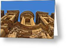 The Monastery In Petra Greeting Card