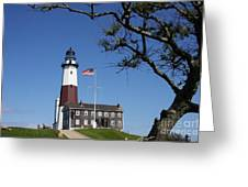 The Montauk Point Lighthouse Greeting Card