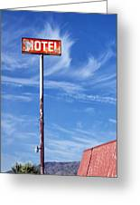 The Motel Palm Springs Desert Hot Springs Greeting Card