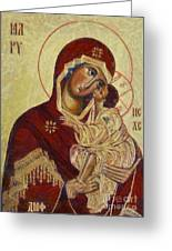 The Mother Of God -the Don Icon Greeting Card
