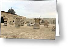 The Museum At Dome Of The Rock Greeting Card