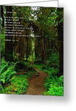 The Narrow Way Greeting Card