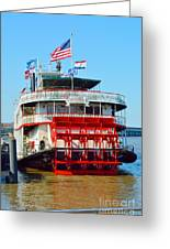 The Natchez 1 Greeting Card