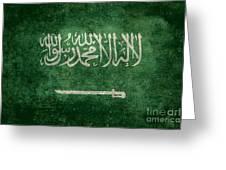 The National Flag Of  Kingdom Of Saudi Arabia  Vintage Version Greeting Card