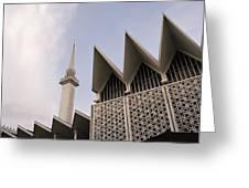 The National Mosque Kuala Lumpur Greeting Card