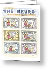 The Neuro  -   The First Official Worldwide Greeting Card