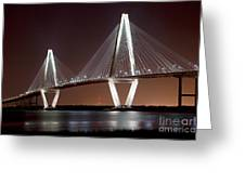 The New Cooper River Bridge Greeting Card