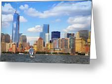 The New New York Skyline Greeting Card