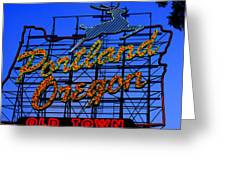 The New Portland Oregon Sign Day Time Greeting Card by DerekTXFactor Creative