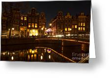 The Nine Streets Amsterdam Greeting Card