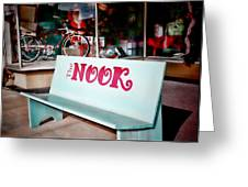 The Nook Greeting Card