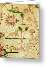 The North Coast Of Africa, From A Nautical Atlas, 1651 Ink On Vellum Greeting Card