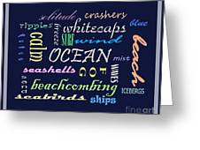 The Ocean Is... Greeting Card