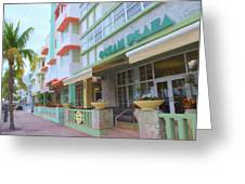 The Ocean Plaza Hotel Greeting Card