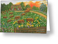 The Old Beekeeping Museum Greeting Card