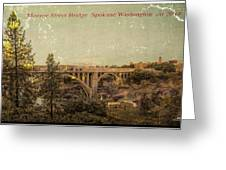 The Old Bridge Greeting Card by Dan Quam