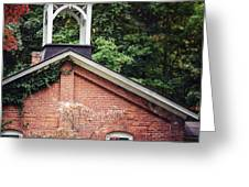 The Old Erie Schoolhouse Greeting Card