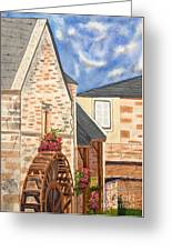 The Old French Mill Watercolor Art Prints Greeting Card