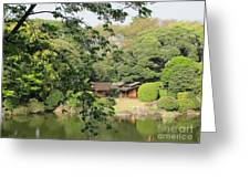 the old Japanese House by the water Greeting Card