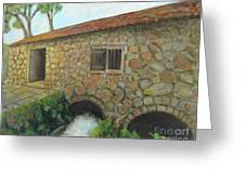 The Old Mill In Dubrovnik Greeting Card