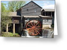 The Old Mill In Pigeon Forge Greeting Card