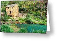 The Old Mill - North Little Rock - Pugh's Mill 1832 Greeting Card by Gregory Ballos