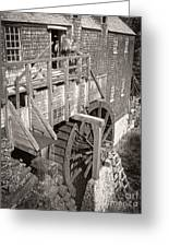 The Old Saw Mill Greeting Card