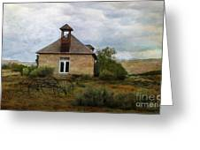 The Old Shell Schoolhouse Greeting Card