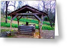 The Old Water Well Greeting Card