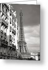 The Other View Of The Eiffel Tower Greeting Card