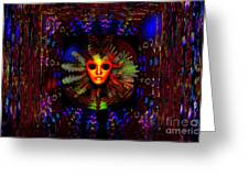 The Outer Limits  Greeting Card