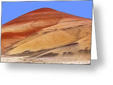 The Painted Hill Greeting Card