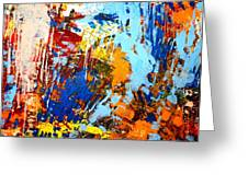 The Painting Has A Life Of Its Own. I Try To Let It Come Through. Jackson Pollock   Greeting Card