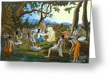 The Panihati Festival Greeting Card