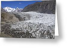 The Passu Glacier And Mountains Greeting Card