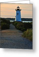 The Path To The Lighthouse Greeting Card
