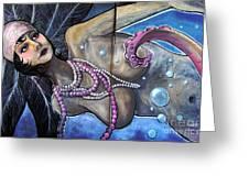 The Pearl Mermaid Greeting Card