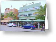 The Pelican Hotel Greeting Card
