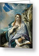 The Penitent Mary Magdalene Greeting Card