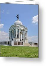 The Pennsylvania State Memorial Greeting Card