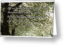 The Perfumed Cherry Tree 1 Greeting Card