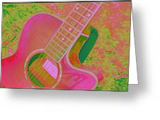 My Pink Guitar Pop Art Greeting Card
