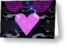 448 - The Pink Heart 2   Greeting Card