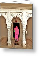 The Pink Sari Greeting Card